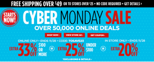 JCPenney Cyber Monday Deals & Ad 2016