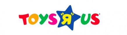 Política de Igualar Precios Toys R' Us